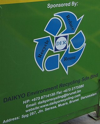 Recycling Bins Sponsors Details