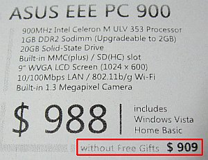 CF King's Eee PC 700 price with 'free gifts'