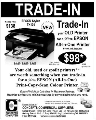 Printer Trade-In