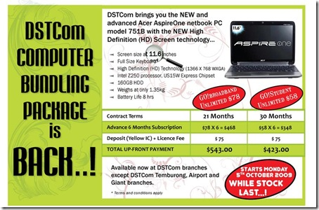 DST's Go!   Netbook Promotion