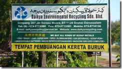 Daikyo Environmental Recycling Sdn Bhd Signboard