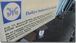 Daikyo Industrial Gas Sdn Bhd Signboard