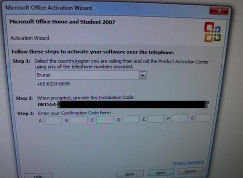 ms office code 2007