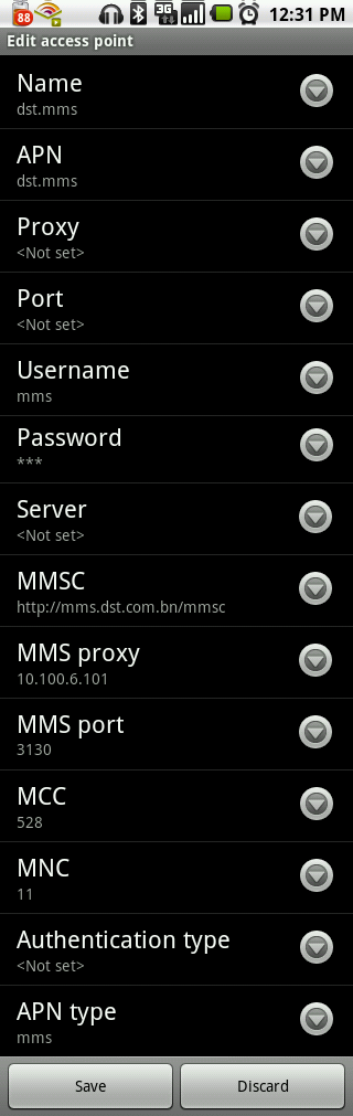 DST MMS Settings