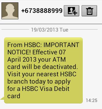Brunei HSBC SMS
